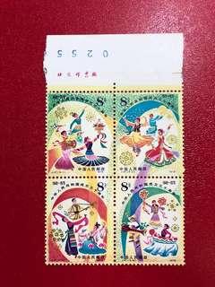中國郵票-中華人民共和國成立30周年郵票一套(四方連)