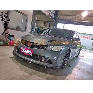 FB搜尋『說書人車庫』專營熱門二手中古車-2008年K12 灰色 1.8 RR包 引擎蓋