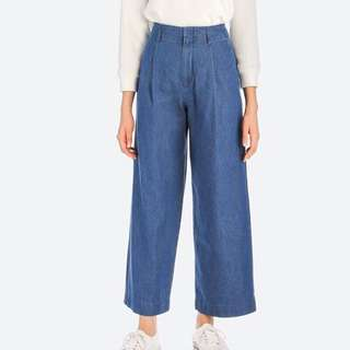 🚚 Uniqlo女裝牛仔高要寬褲