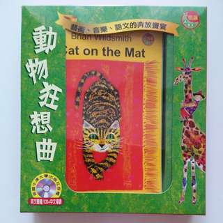 English storybook and CD with Chinese guide