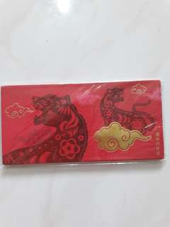 Red Packets - Tiger