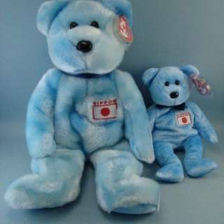 TY Retired Beanie Babies and Beanie Buddies (US, UK, Canada, Asia Pacific Rare Country Exclusives)