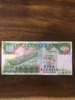 Singapore notes $500 ship series