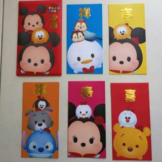 TSUM TSUM Red Package