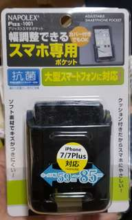 Brand New Napolex Adjustable Smartphone Holder
