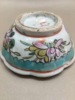 Vintage small bowl  12cm