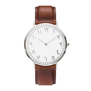PO Arabic Watch