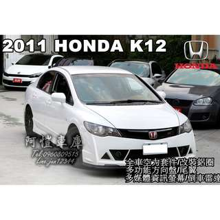2011 HONDA Civic K12