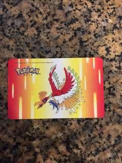 Ho-oh ezlink card Hooh ezlink card