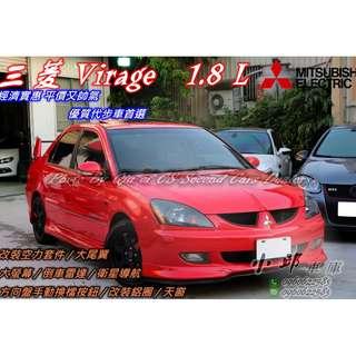 04年 三菱 Virage