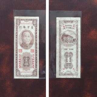 🚚 馬祖43年1元AC字軌