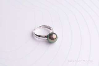 10-11mm Aurora Tahitian Cultured Pearl and Classic Ring in 18k White Gold