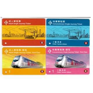 港鐵第一代磁性單程票, 1套4張