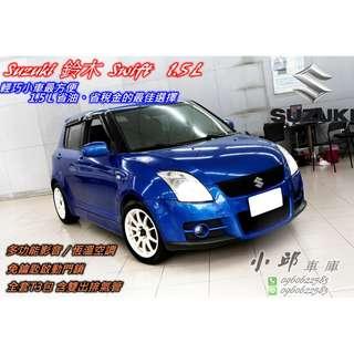 06年 Suzuki 鈴木 Swift