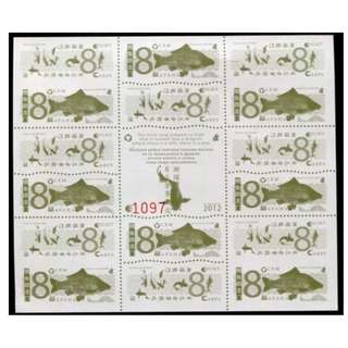 BULGARIA 8 CARPS 2012 ms UNCUT BL624