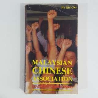 Malaysian Chinese Association by Ho Kin Chai