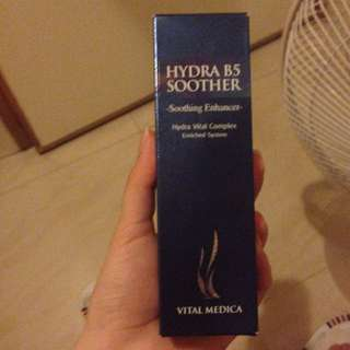 A.h.c Hydra B5 Soother 50ml