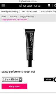 Shu Uemura stage performer smooth-out instant pore blurring primer