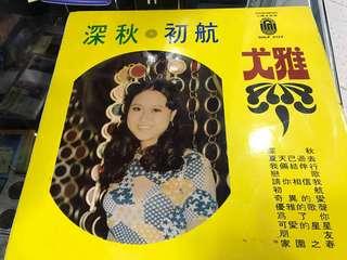 尤雅黑膠碟,單價:50元,3個共售:150元.