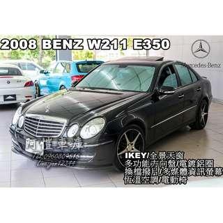 2008 BENZ W211 E350