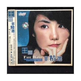 王菲 王靖雯 Faye Wong 菲精选 two CDs Best of