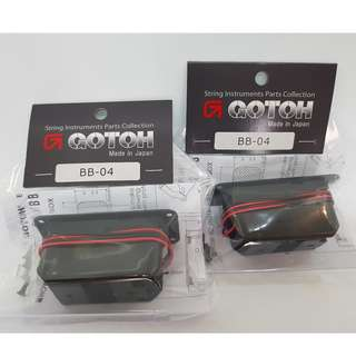 Gotoh Battery Box BB-04