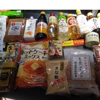 Japanese ingredients (all product of Japan)