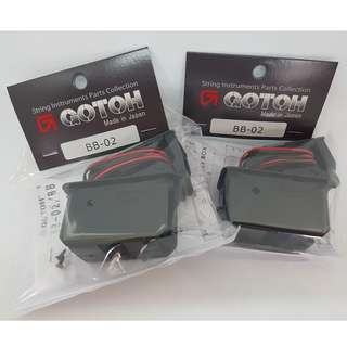 Gotoh Battery Box BB-02
