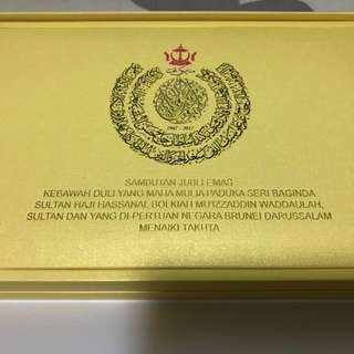 Brunei Golden Jubilee BN01