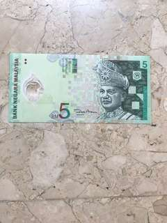 Riggit RM5 (old design) (new notes)