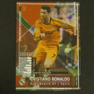 13/14 Panini WCCF Refractor Card Portuguese Superstars - Cristiano RONALDO #Portugal #Real Madrid