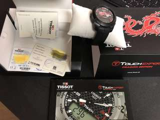 Tissot Touch Dragon Edition