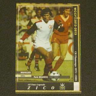 12/13 Panini WCCF Refractor Card All Time Legends - ZICO #Flamengo #Brazil