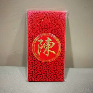 TAN Surname Red Packet / Angbao