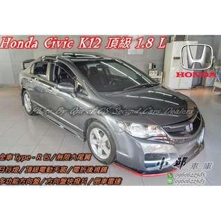 09年 Honda Civic K12 泰包