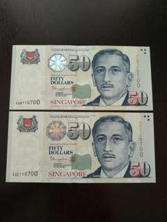 IDENTICAL S/N 2 PCS SINGAPORE $50 PORTRAIT 4GC/4GB 710700 UNC