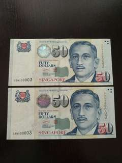 IDENTICAL S/N 2 PCS SINGAPORE $50 PORTRAIT 3DN/3AN 500003 GCT
