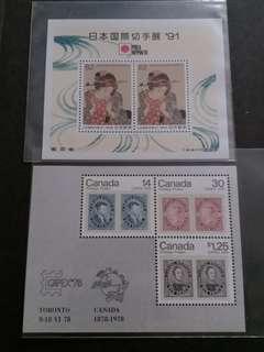 全新日本,加拿大小全張