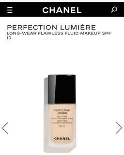 NEW Chanel Perfection Lumière Foundation - Shade 30 - Beige