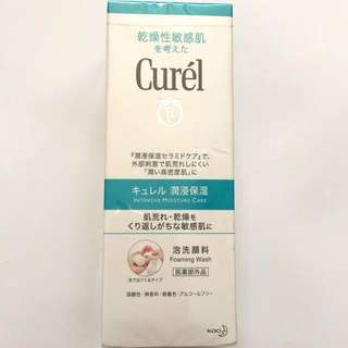 Brand New Curel Foaming Wash - Intensive Moisture Care 150ml - For Sensitive Skin - Japanese Skincare ❤️ AUTHENTIC ❤️