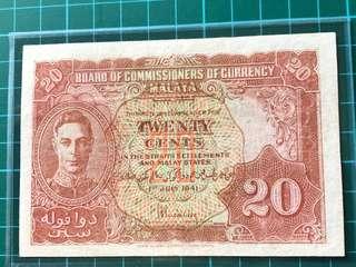 1941 KGVI Malaya 20 Cents Banknote