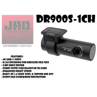 BlackVue DR900S-1CH *4K UHD In-car Camera*