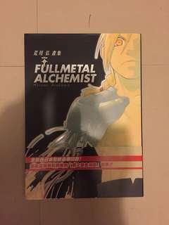 全新 荒川弘 鋼之鍊金術士 畫集 中文版Full Metal Alchemist Painting Book (2004 玉皇朝出版)