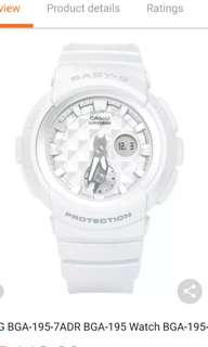 Baby G White Resin BGA 195 series