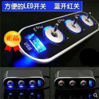 3 way car socket charger w switch w USB port 2.1A Easy Install