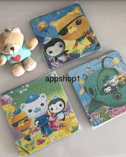 Children birthday party goodies favors (octonauts) goody bag gift, goodie bag packages