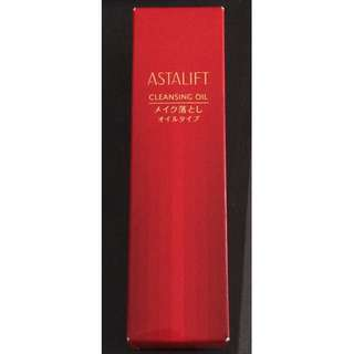 Astalift Cleansing Oil