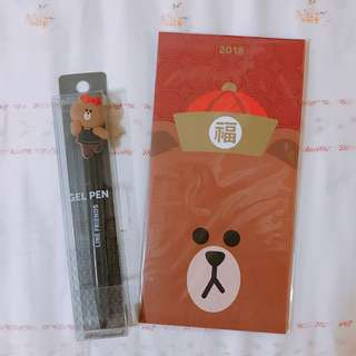 🚚 Line Friends 熊大造型中性筆+贈送紅包袋