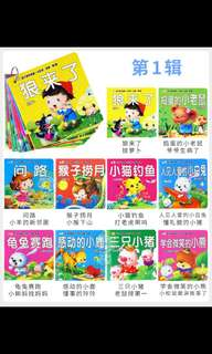 Bed Time Chinese Short Stories with Han Yu Pin Yin
