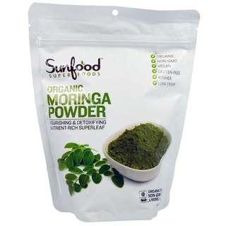 Organic Moringa Powder 227g
